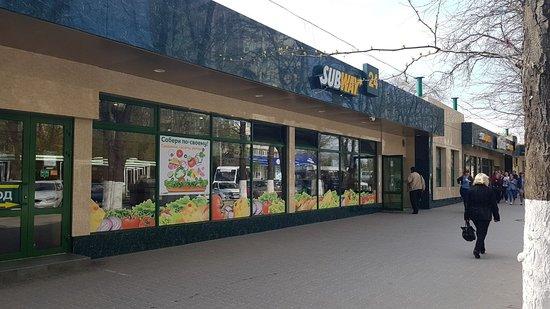 Subway: фасад заведения 2