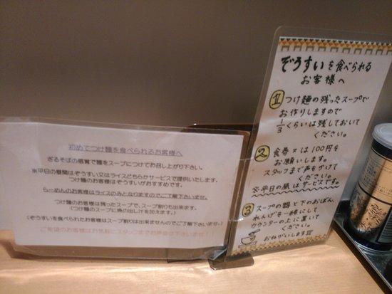 Men Notei Sasakiya照片