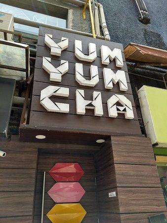 Yum Yum Cha照片