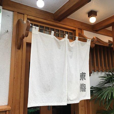 Azumazushi张图片