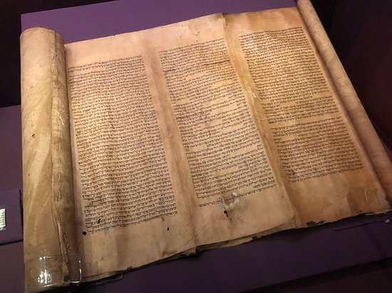 Chester Beatty Library: Part of the Torah
