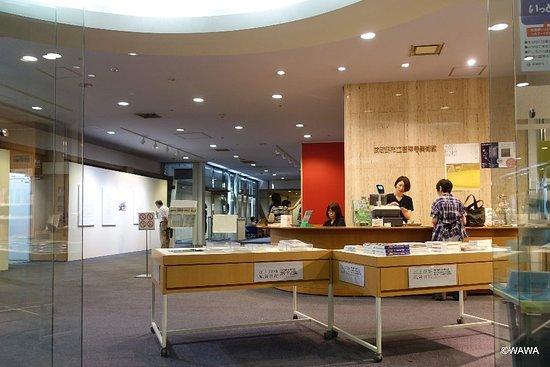 พิพิธภัณฑ์ศิลปะคิจิโจจิ