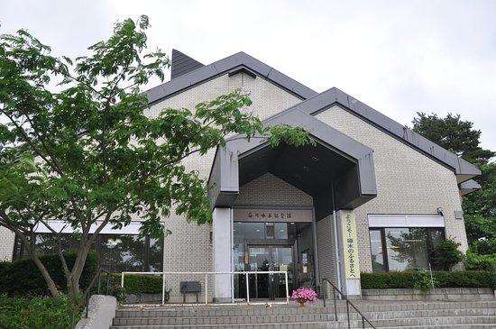 Ishikawa Takuboku Memorial Museum
