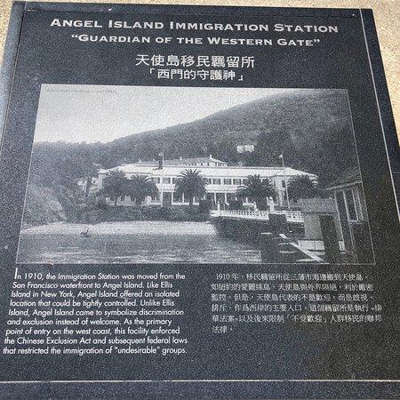ellis island and angel island