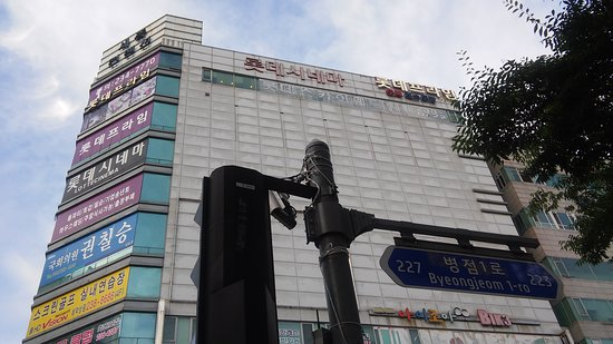 VR Zone - Hwaseong Byeongjeom: another picture of the building from across the street