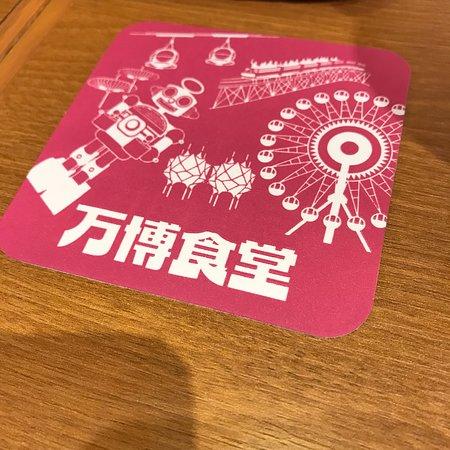Bampaku Shokudo, Lalaport Expocity Resmi