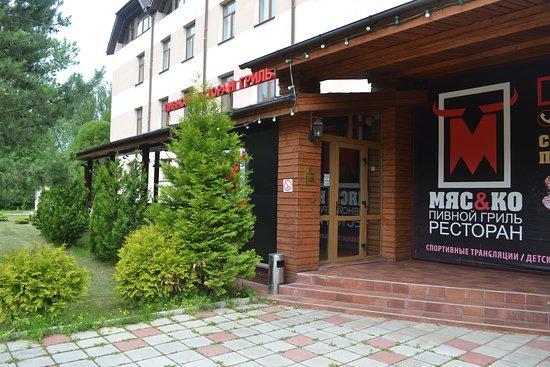 Saburovo, Russia: 3 зала, Летняя веранда