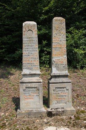 Ivanjica, Serbia: Tombstones