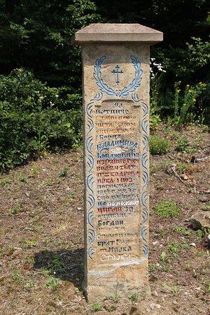 Ivanjica, Serbia: Tombstone
