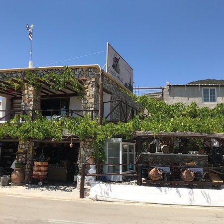 Greek House: photo0.jpg