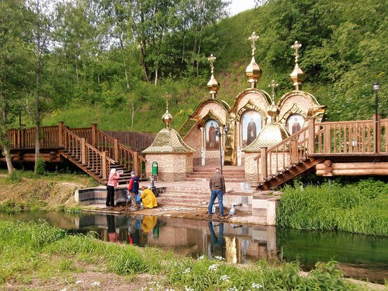 Saint Sergius of Radonezh Spring