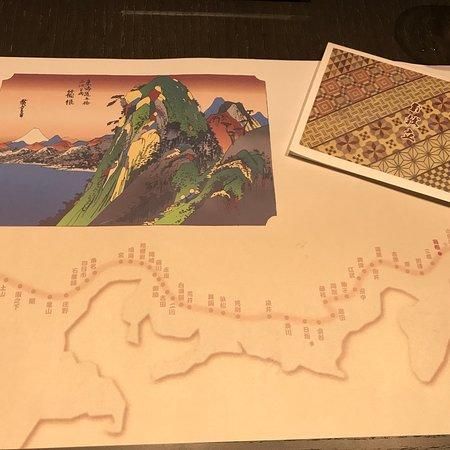 Hakone Kowakien Ten-Yu: 箱根小涌園 天悠