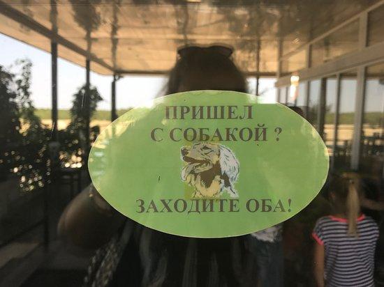 Pokrovka Foto
