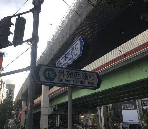 Bilde fra Nishiazabu