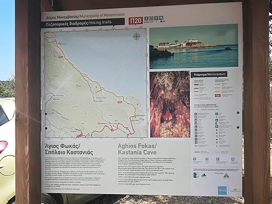 Kastania صورة فوتوغرافية