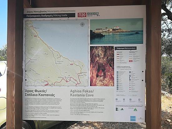 Kastania, اليونان: Kastania Cave