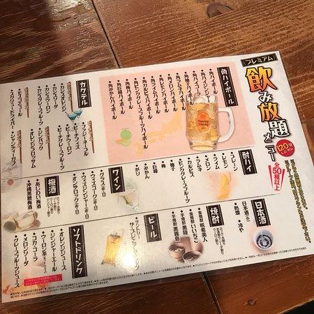 Gotochi Sakaba Hinode Yokochou Fujihachi Shouten: メニュー豊富、昭和レトロ風店内は結構広めでテーブル多いです。24時間やってるので終電後にも行けるそうですよ!