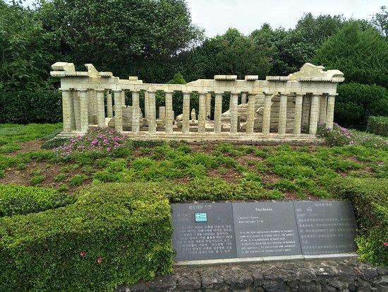 Img20180705115125largejpg Picture Of Jeju Mini Mini Land Jeju