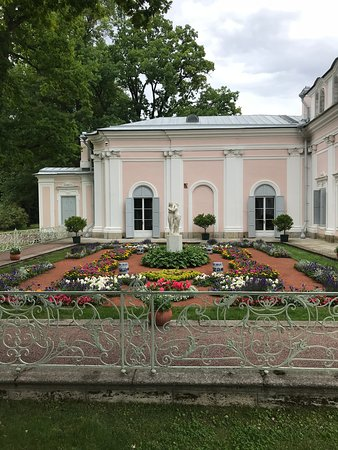 Lomonosov ภาพถ่าย