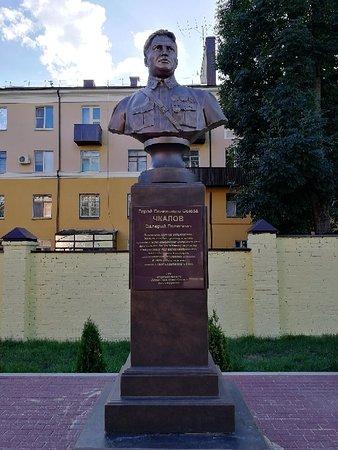 Lipetsk, Rusia: Монумент в честь героических подвигов воинов-летчиков