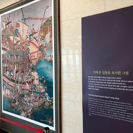 Jindo-gun, Νότια Κορέα: photo3.jpg