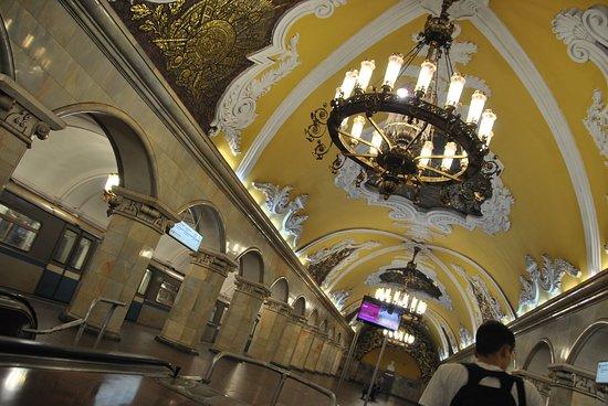 Moscow Metro: station