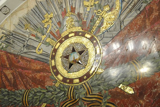 Moscow Metro: mural in station