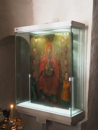 Divnogorye, Russia: Икона Сицилийской Божьей Матери