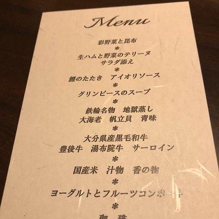 黑田屋酒店照片