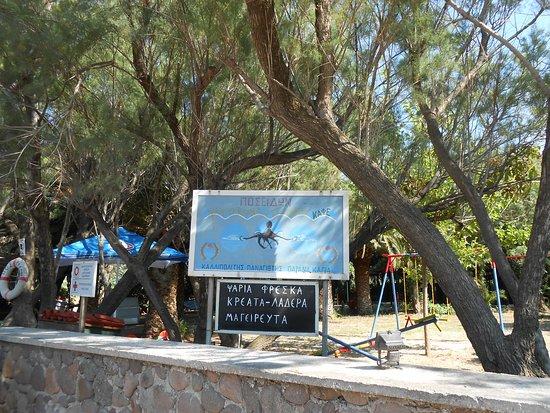 Skala Sikamineas, Grécia: Poseidon