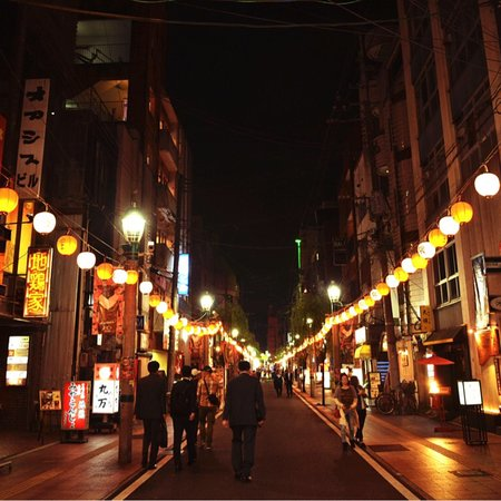 Miyazaki, اليابان: photo0.jpg