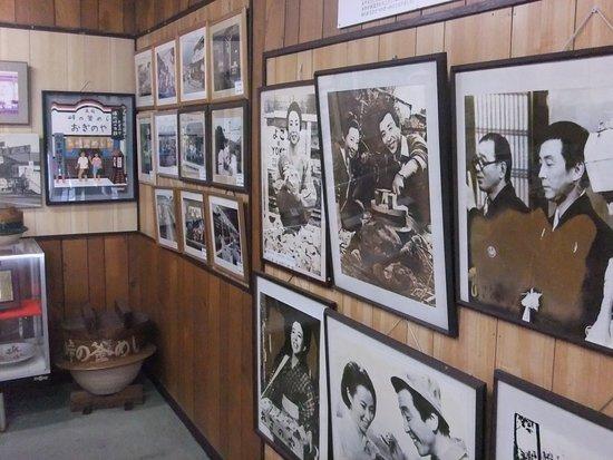 Annaka, Japan: おぎのや資料館 入口に飾られた写真