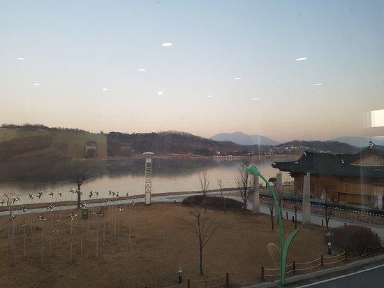 Hotely s nabídkou last minute v Chungju