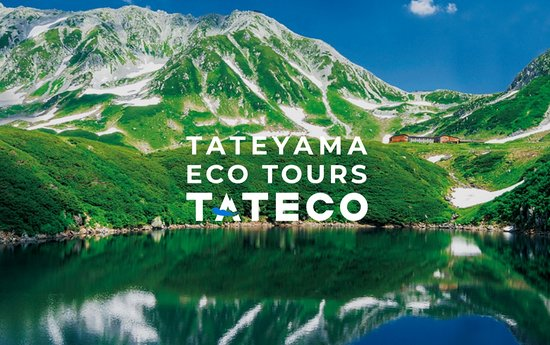 Tateyama-machi, Japan: TATECO -Tateyama Eco Tours-