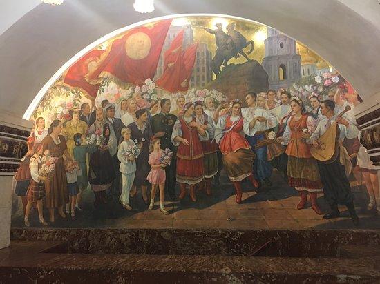 Moscow Metro – fotografija