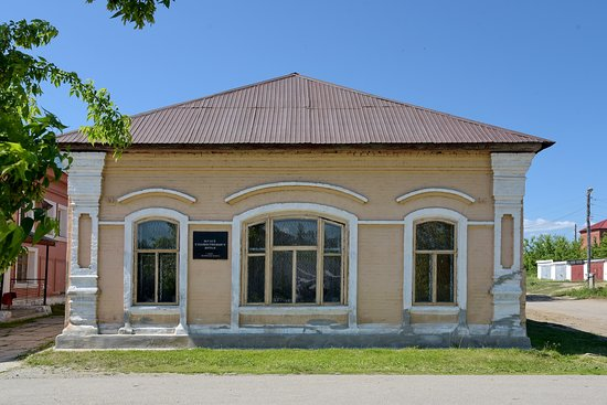 Kasli Historical and Art Museum