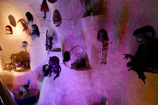 Mizuki Shigeru Museum: 妖怪洞窟