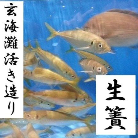 Gotoku: 生簀活魚