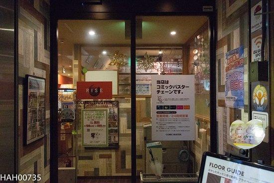 Comic Buster Rise Katsura Station