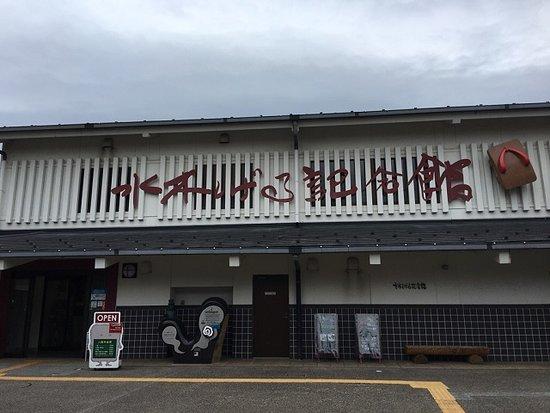 Mizuki Shigeru Museum: 外観 2階建