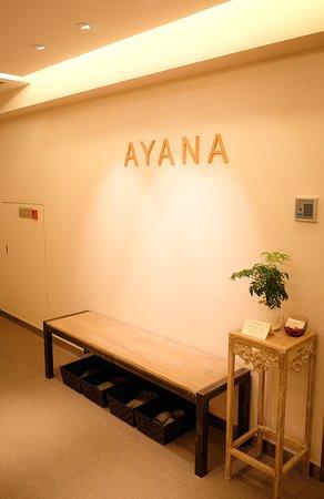 AYANA Reception