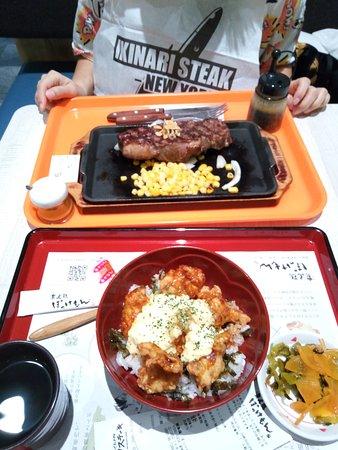 AEON MALL Miyazaki: 牛扒餐