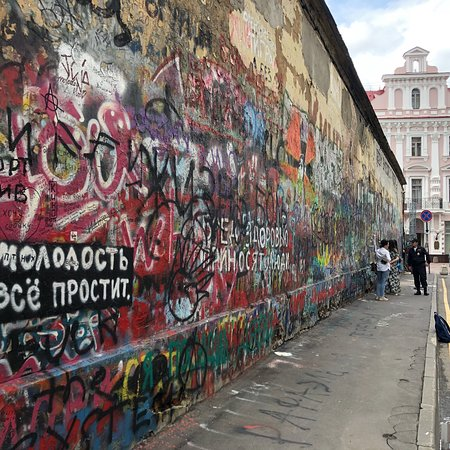 Imagen de Tsoi's Wall
