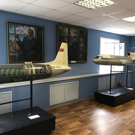 Museum of the Civil Aviation History照片