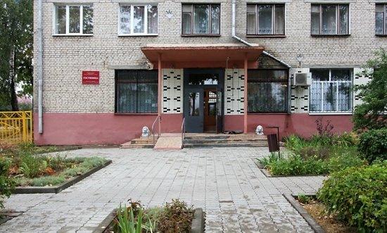 Mogilev Region, Belarus: getlstd_property_photo