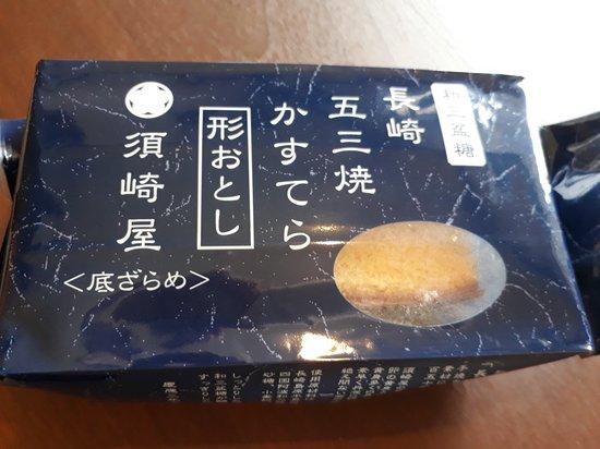 Suzakiya