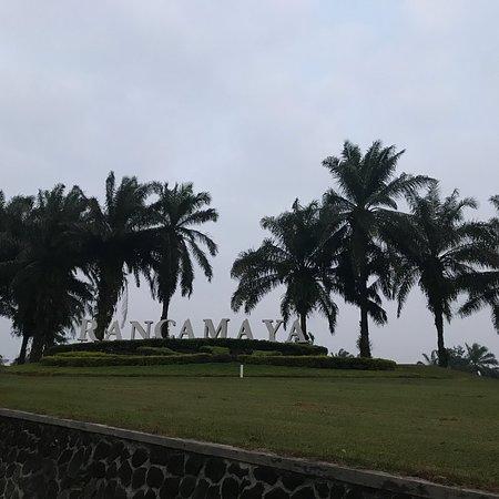 兰卡玛雅R酒店照片