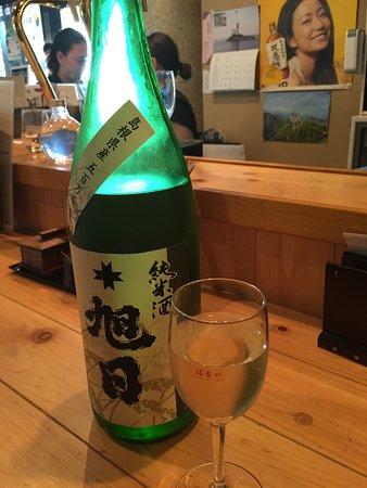 Sakaya Karakoro Hiroba: 「じゅうじあさひ」と読むお酒。出雲市のお酒です