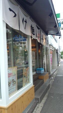 Mitaseimenjo, Toranomon照片