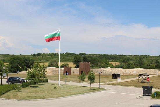 Kovachevsko Kale | Popovo, Bulgaria